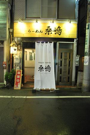 ra (1)