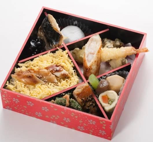 横浜 学会 お弁当