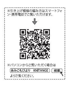 982ピエロソミュールプラスデザインセーターコード