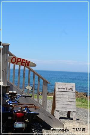 海辺のオサレカフェ