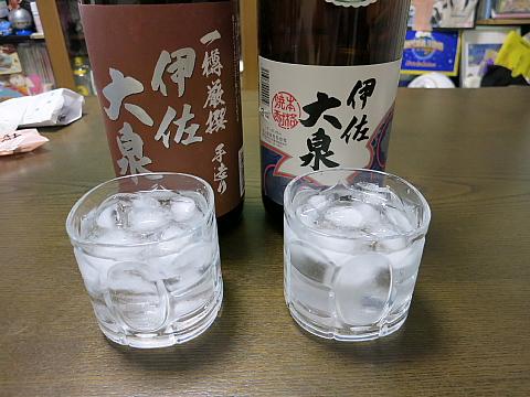 一樽厳選伊佐大泉6