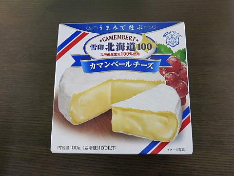 チーズ入ハンバーグ3