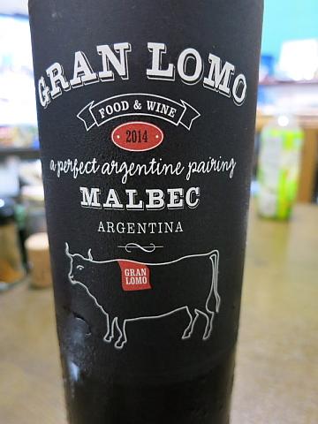 肉専用ワイン4
