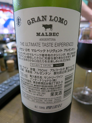 肉専用ワイン5