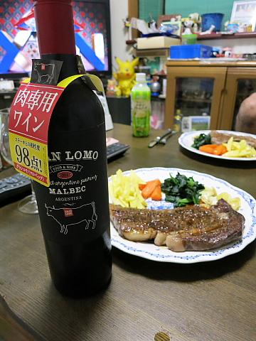 肉専用ワイン6