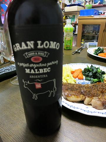 肉専用ワイン7