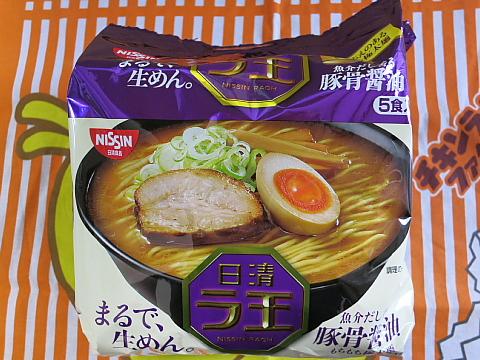 ラ王豚骨醤油1