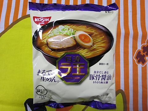 ラ王豚骨醤油3