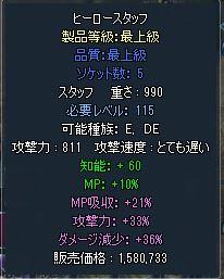 2015091121283322f.jpg
