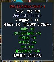20150911213201fda.jpg