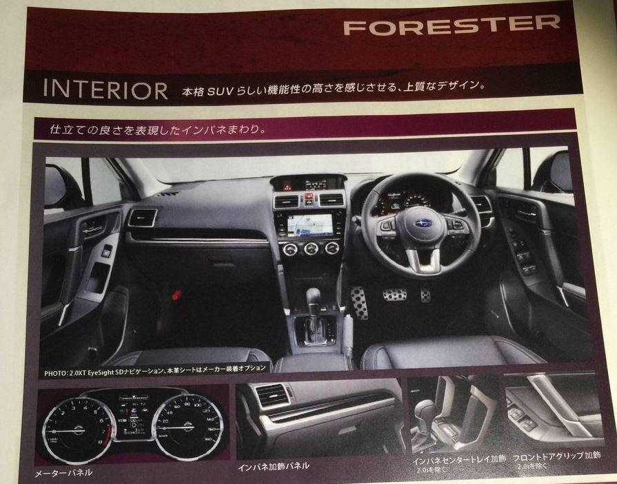 スバル 新型フォレスター6
