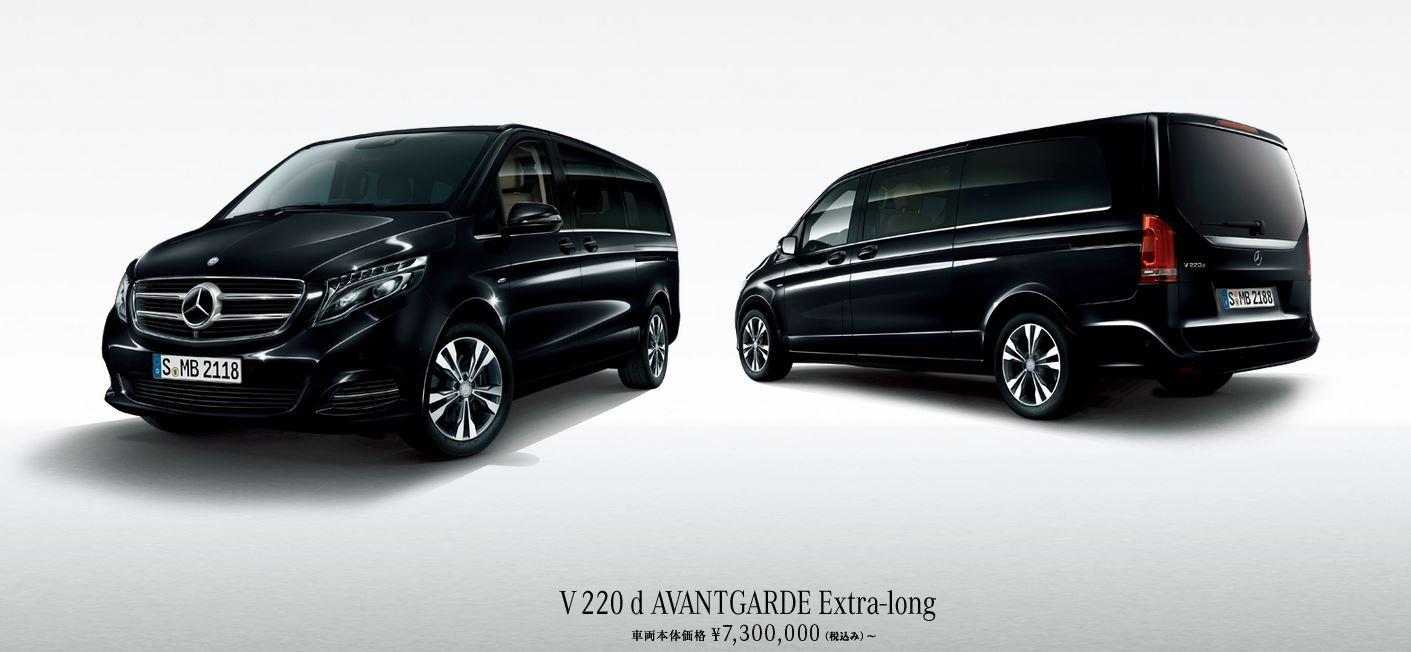 V220d avantgarde extra-long