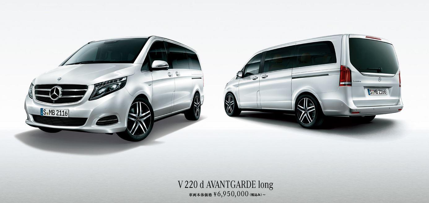 V220d avantgarde long