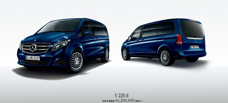 V220d.jpg