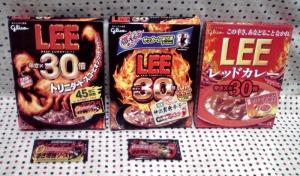 15年&14年&13年版「LEE 辛さ×30倍」食べ比べ(パッケージ)