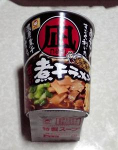 ラーメン凪 すごい煮干ラーメン(カップ版)