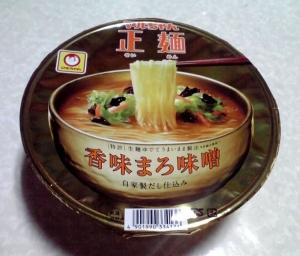マルちゃん 正麺 カップ 香味まろ味噌