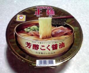 マルちゃん 正麺 カップ 芳醇こく醤油