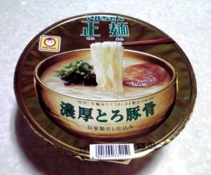 マルちゃん 正麺 カップ 濃厚とろ豚骨