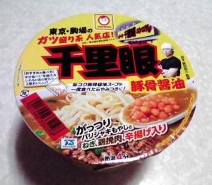 千里眼 豚骨醤油(カップ版)
