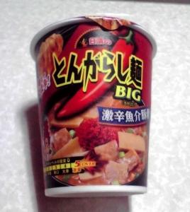とんがらし麺 BIG 激辛魚介豚骨