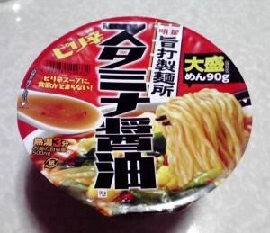 明星 旨打製麺所 大盛 スタミナ醤油