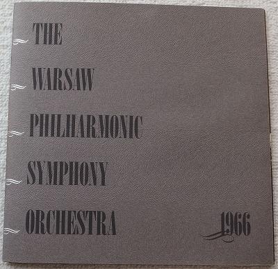1966年ワルシャワフィル大阪公演プログラム