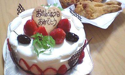 娘の誕生日!!