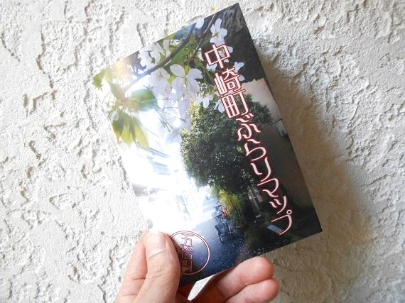 中崎町ぶらりマップ2015
