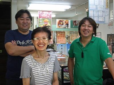 吉祥寺の印鑑はんこ印刷専門店【㈲金子印店】スタッフ