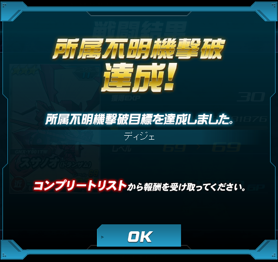 20150823011100697.png