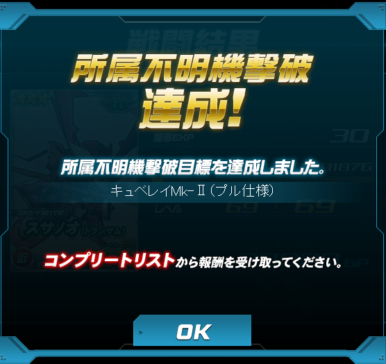 20150823011104962.png