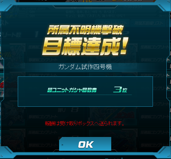 20150915203433182.png