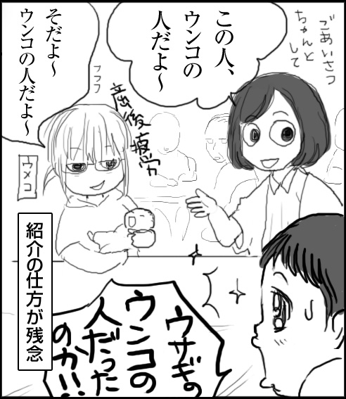 0923UMEKO.jpg