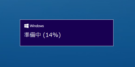 windows10 インストール_17s