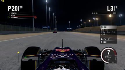 F1_2015 2015-09-07 13-27-50-27
