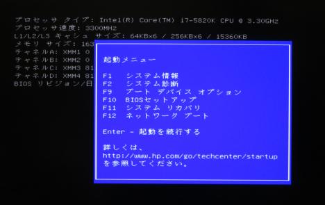 850-090jp_オーバークロック設定_01