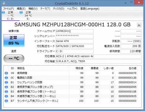 850-090jp_CrystalDiskInfo_SSD128GB.png