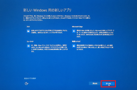 Windows10_IMG_0240_468s.png