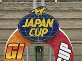 ジャパンカップ 競馬