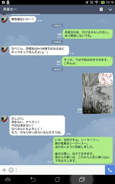 fc2_2015-10-04_01-11-53-951.jpg