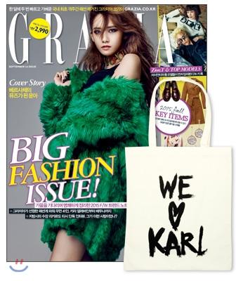 1_韓国女性誌_GRAZIA_2015年9月号