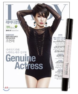 3_韓国女性誌_レディキョンヒャン_2015年9月号