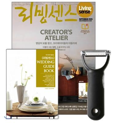4_韓国女性誌_リビングセンス_2015年9月号