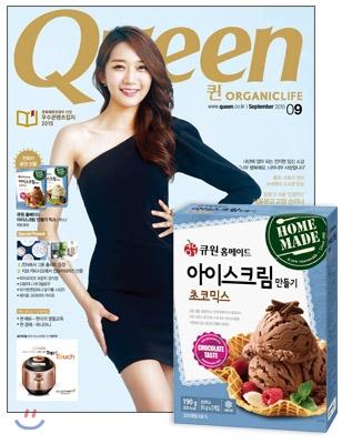18_韓国女性誌_クイーン_2015年9月号