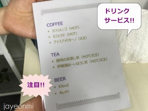 明洞_髪染め_ヘッドスパ_ルフェリ_ヘアカラー (6)