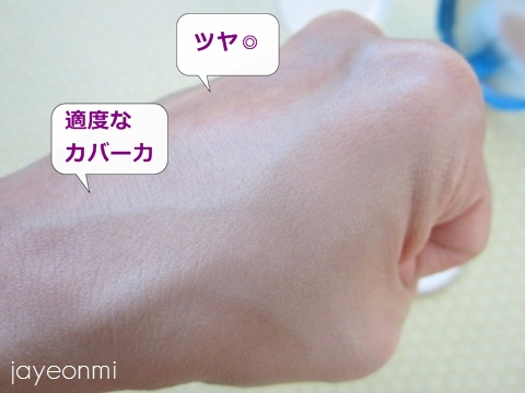 APIEU_アピュ_ドラえもん_クッション (9)