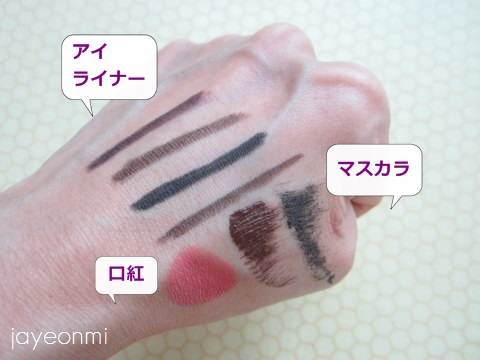 its skin_イッツスキン_スキンソリューション_メイク落とし_リキッド (2)