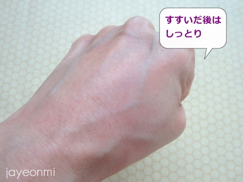 its skin_イッツスキン_スキンソリューション_メイク落とし_リキッド (4)
