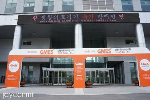 江原道_原州_医療機器総合支援センター (3)